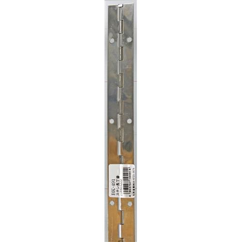 ステン長丁番 BK−491 25MM×222