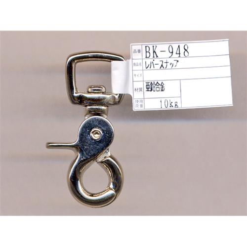 名前ホルダーリング付 BK−949 D5014KB