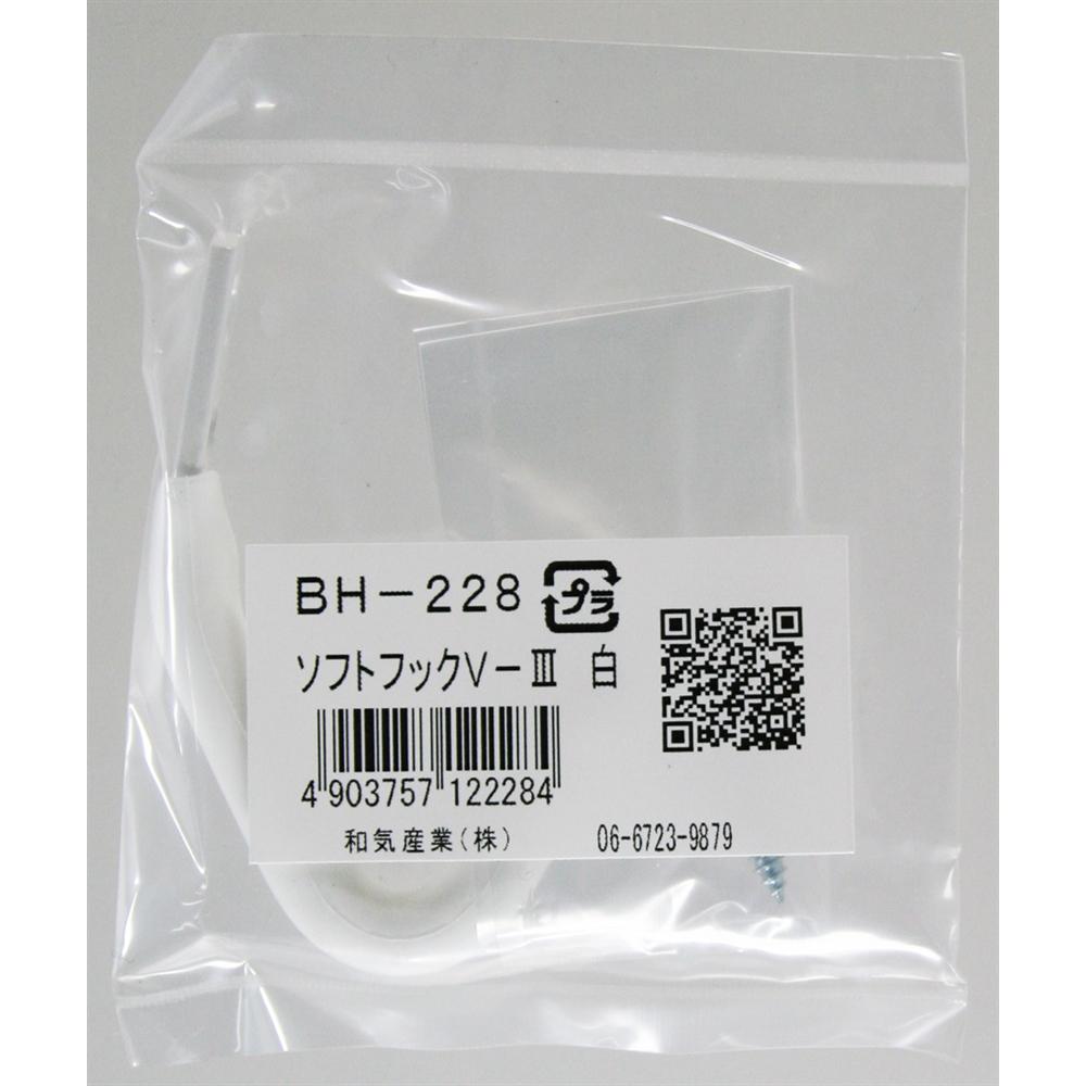 ソフトフックV�V BH−228 白