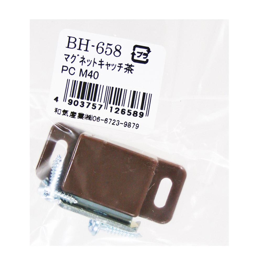 マグネットキャッチ茶 BH−658 PC M40