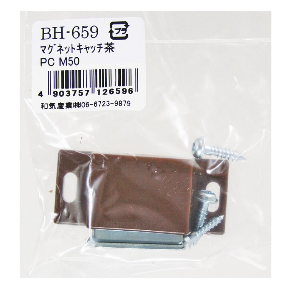 マグネットキャッチ茶 BH−659 PC M50