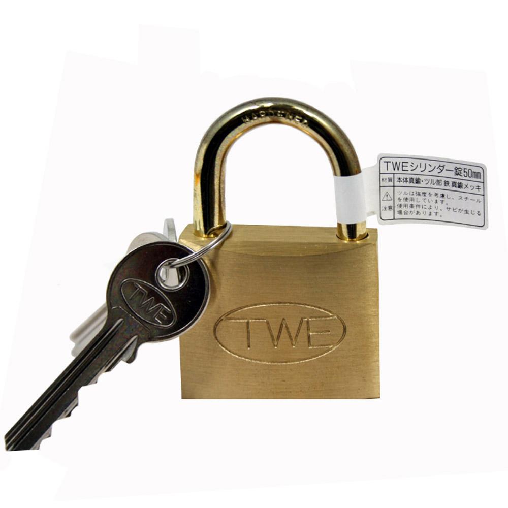 シリンダー錠 バラ TWE 50MM J477