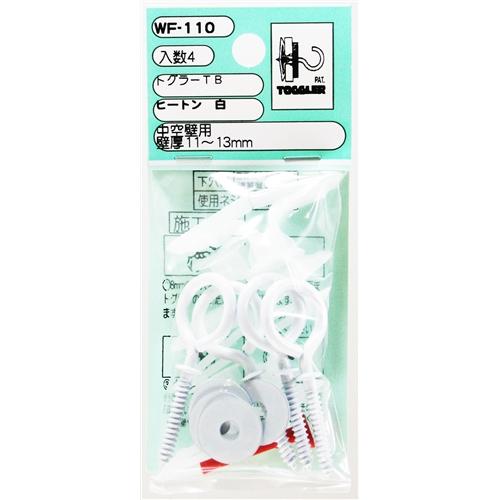 トグラーTBヒートン WAKI WF−110 白