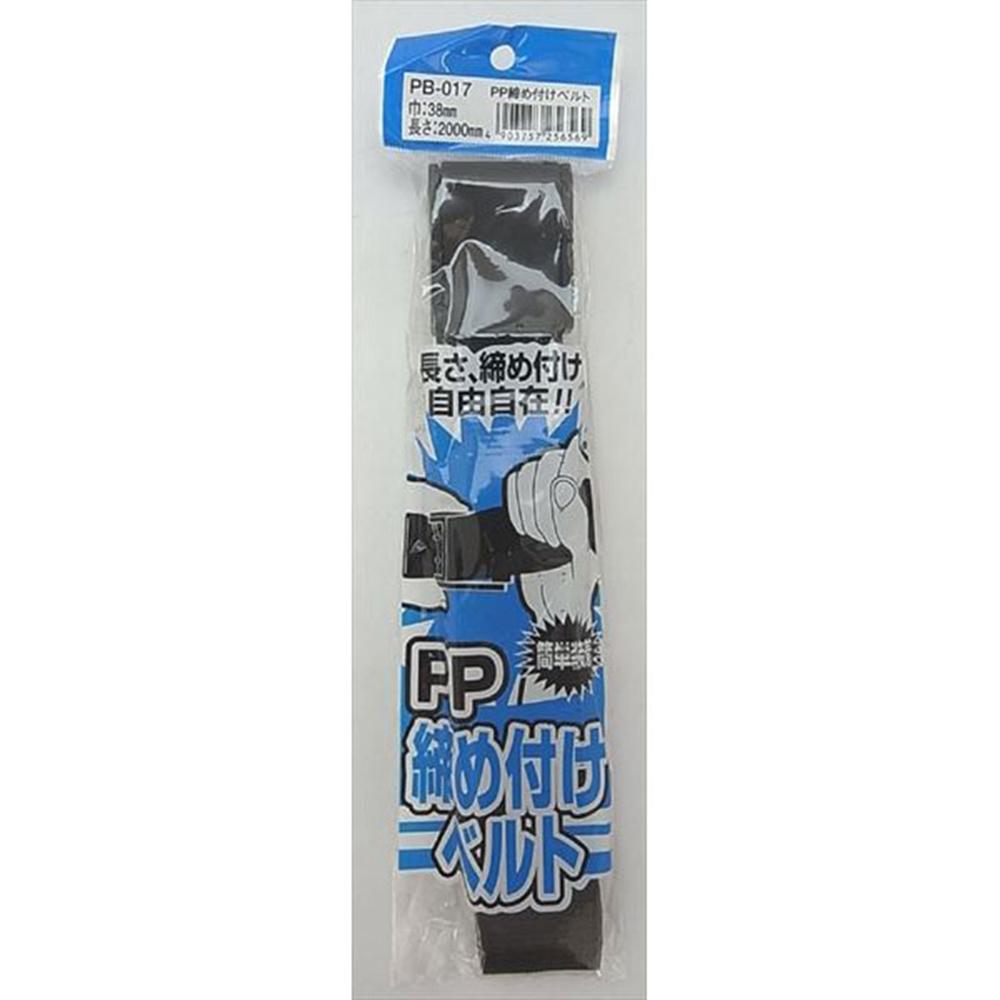 PP締付けベルト 黒 38×2000 PB−017
