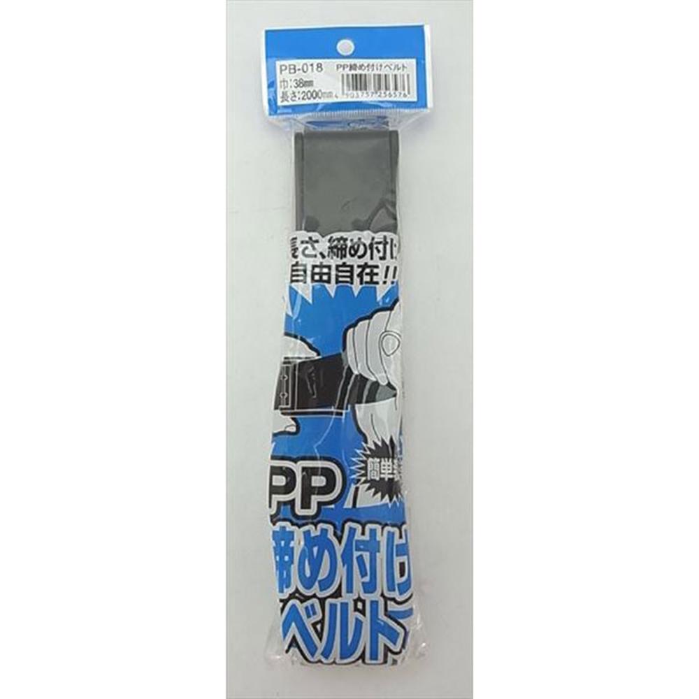 PP締付けベルト 紺 38×2000 PB−018
