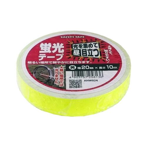 蛍光テープ 黄 AHW024 幅20mm×長さ10m