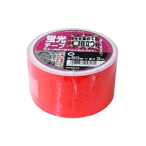 蛍光テープ 赤 AHW029 幅50mm×長さ3m