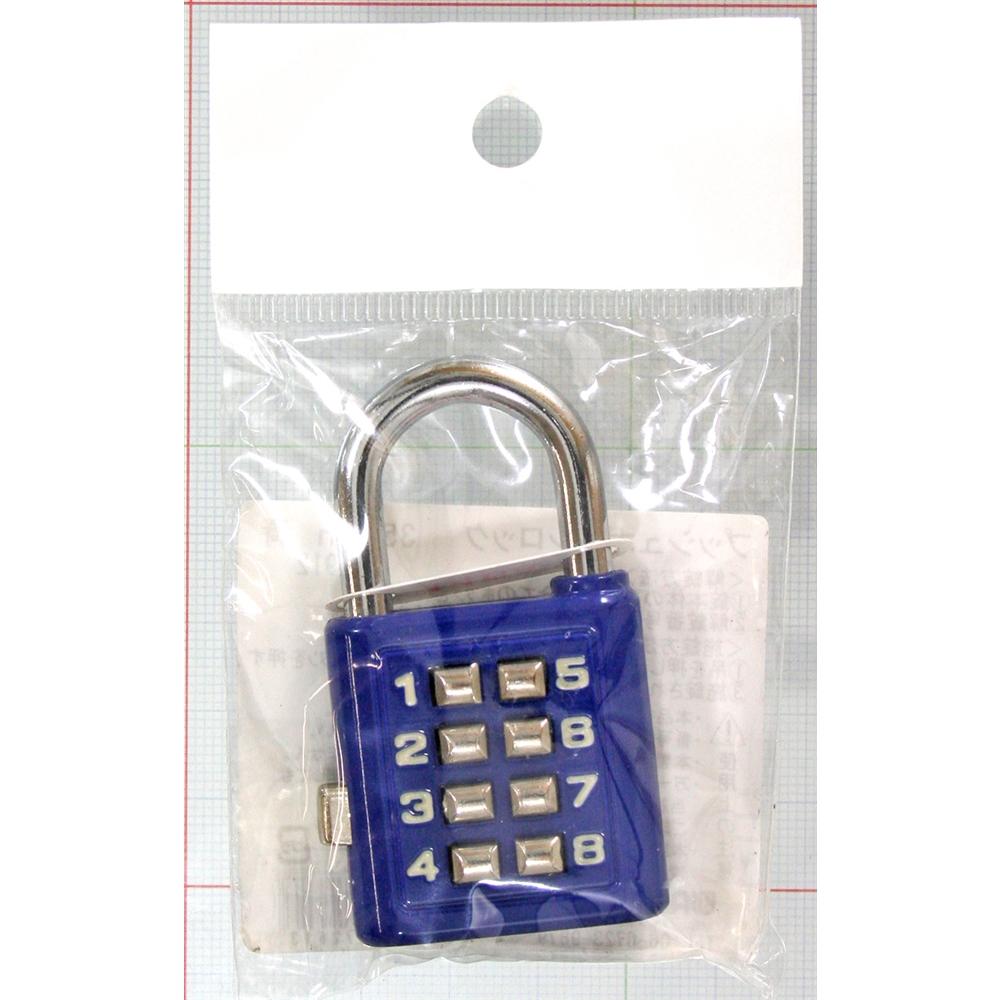 プッシュボタンロック TW−912 35MM 青