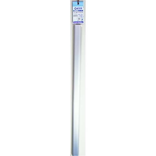ハンガーパイプ WAKI WHS−002 600mm
