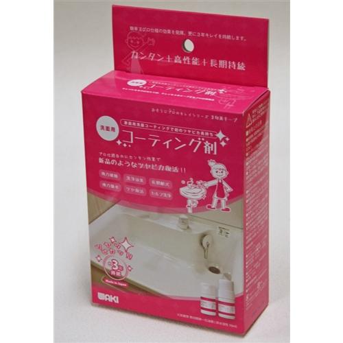 洗面用コーティング剤 CTG001 10ml