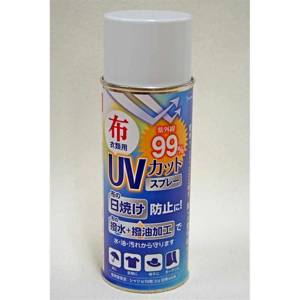 UVカット撥水スプレー WUH−002 300ml