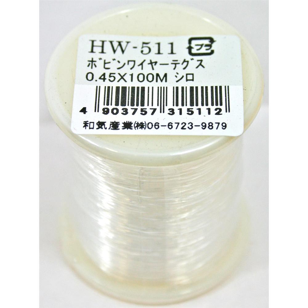 ボビンワイヤーテグス HW−511 0.45X100M 白