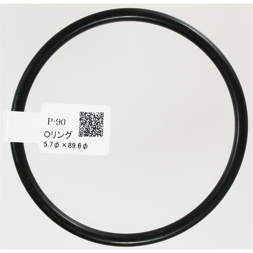 Oリング P−90