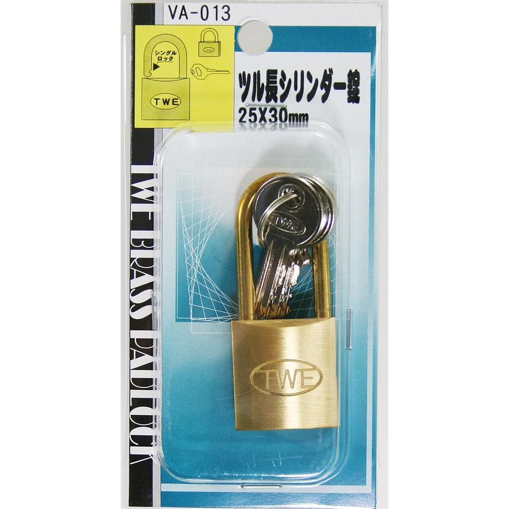 ツル長シリンダー錠 VA−013 25X30MM