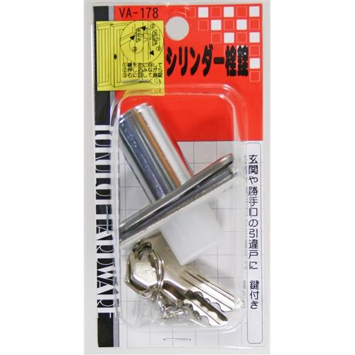 シリンダー栓錠 VA−178 #503
