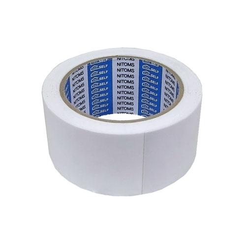 強力防水補修テープ 白ブチル片面粘着タイプ 厚さ0.5mm×幅50mm×長さ5m