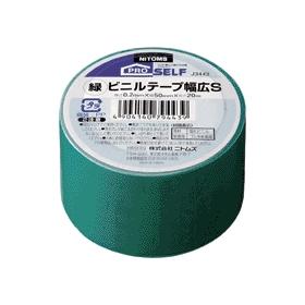 ビニールテープ広幅S 緑 50mm×20m 352149