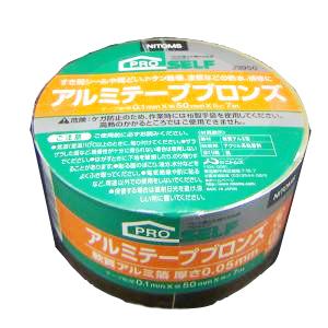 アルミテープ ブロンズ J3950 50mm×7m