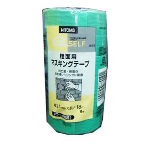 粗面用マスキング PT-5N  J8010