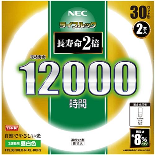 ライフルック FCL30.30EX−N−XL−KOH2