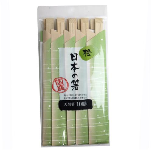 日本の箸 桧天削箸 10膳