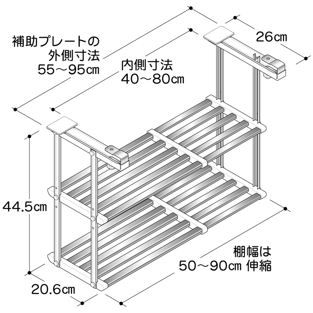 田窪工業所(Takubo Industrial)  伸縮吊戸下はさみ棚 HM2−90L