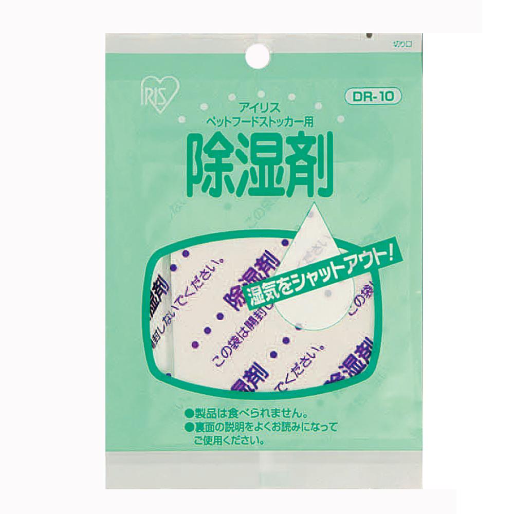 アイリスオーヤマ(IRIS OHYAMA) ペットフードストッカー 除湿剤 DR−10