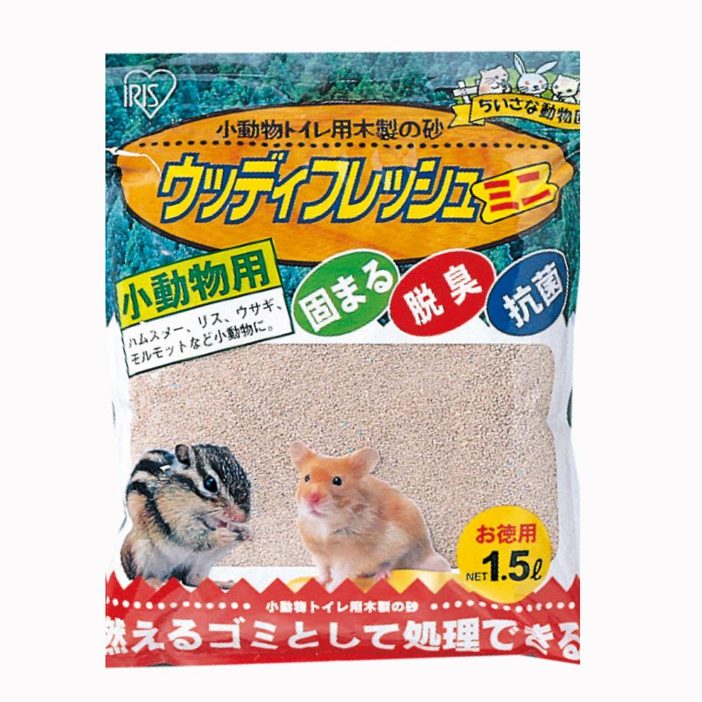 アイリスオーヤマ(IRIS OHYAMA) 小動物用ウッディフレッシュミニ