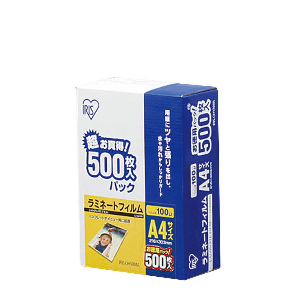 アイリスオーヤマ(IRIS OHYAMA) ラミネートフィルム100lm(A4サイズ) LZ-A4500