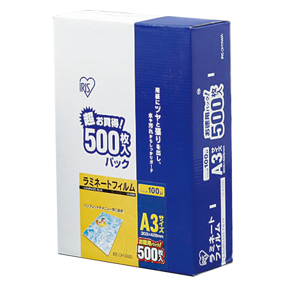 アイリスオーヤマ(IRIS OHYAMA) ラミネートフィルム100lm(A3サイズ) LZ-A3500