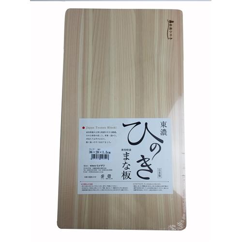 桧薄型まな板 36×20×1.5cm