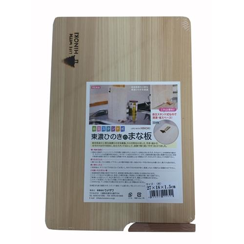 自立スタンド付きひのきまな板 27×18×1.5