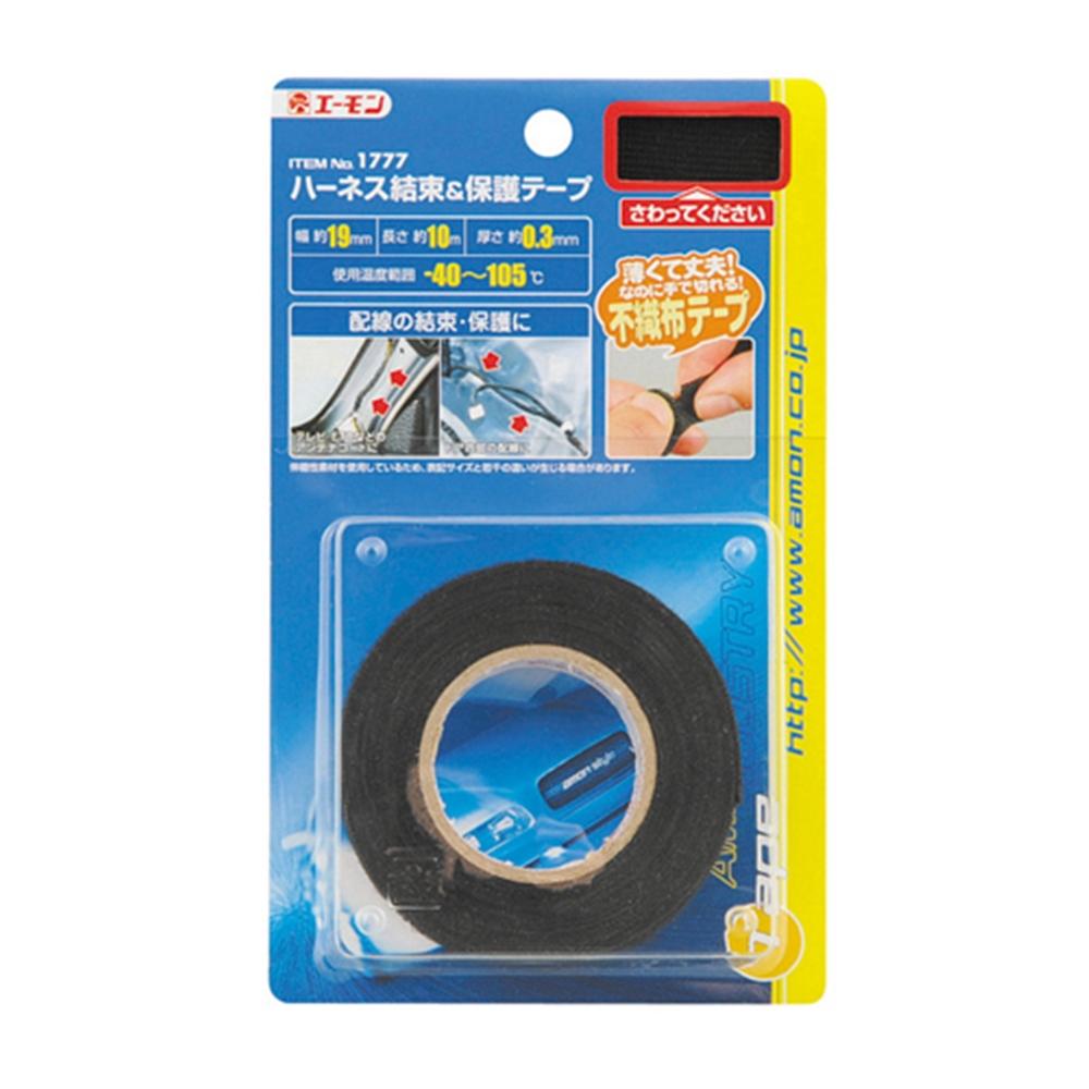 結束&保護テープ1777