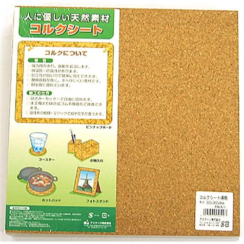 コルク徳用パック 300×300×48枚入