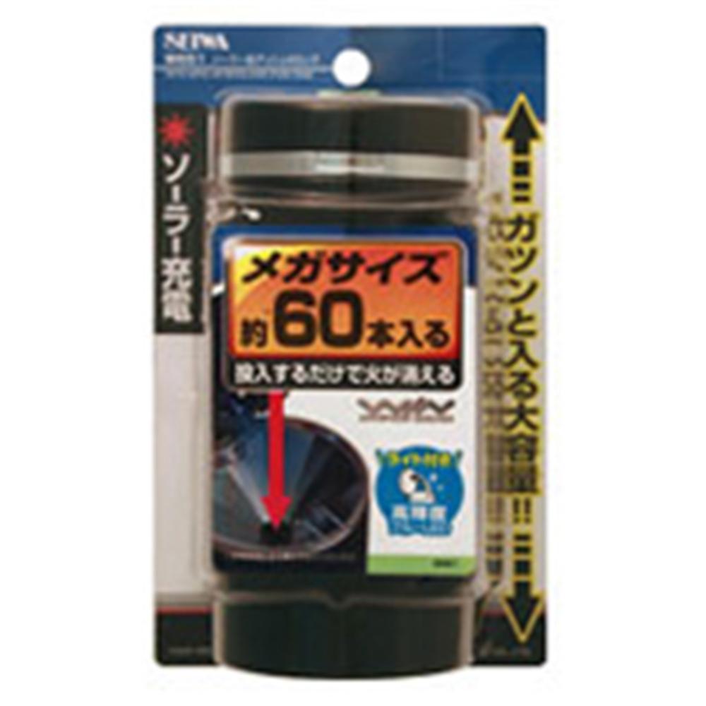 ソーラー缶アッシュ4W651