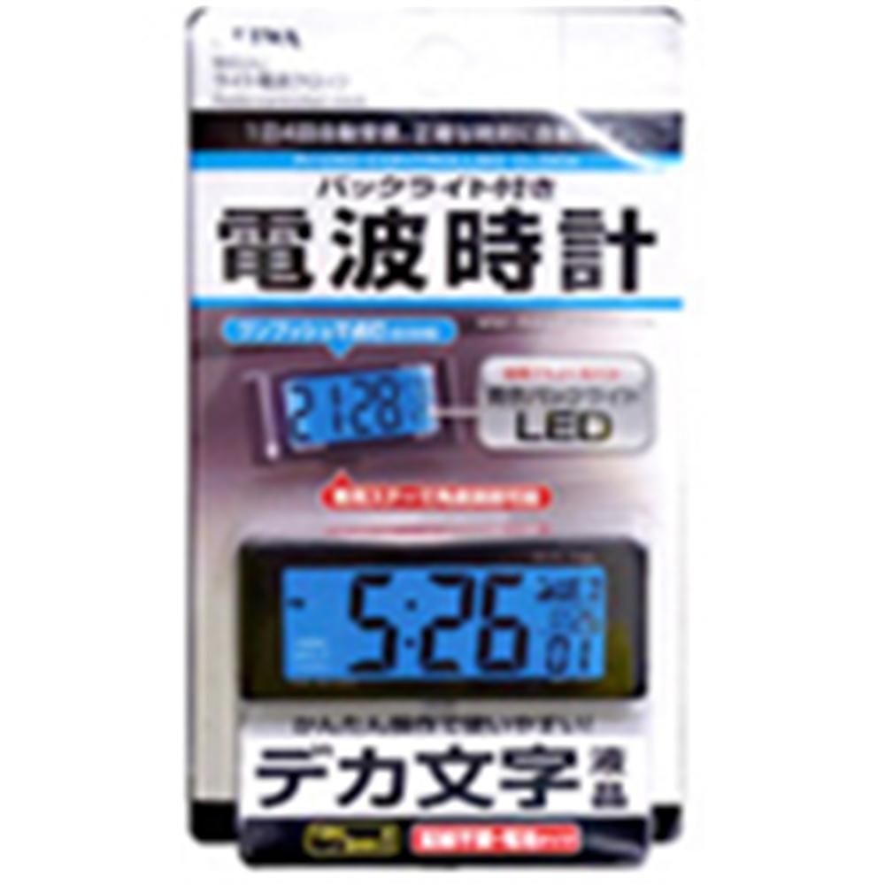 ライト電波クロックW690