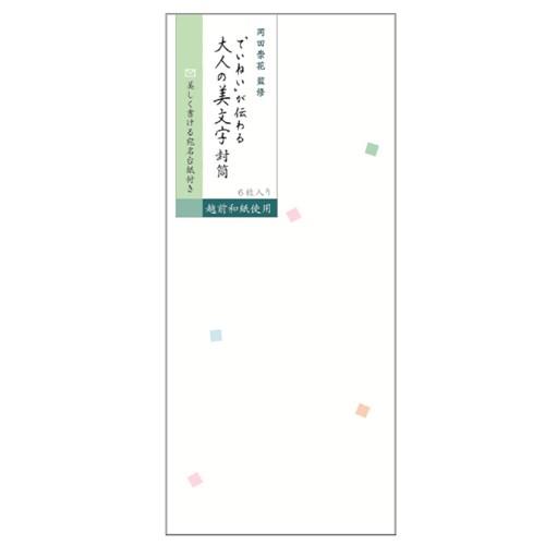 美文字封筒AD03514(タテ)