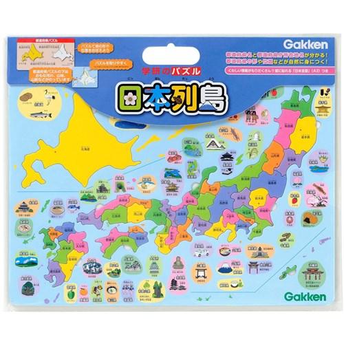 日本列島パズル 83515