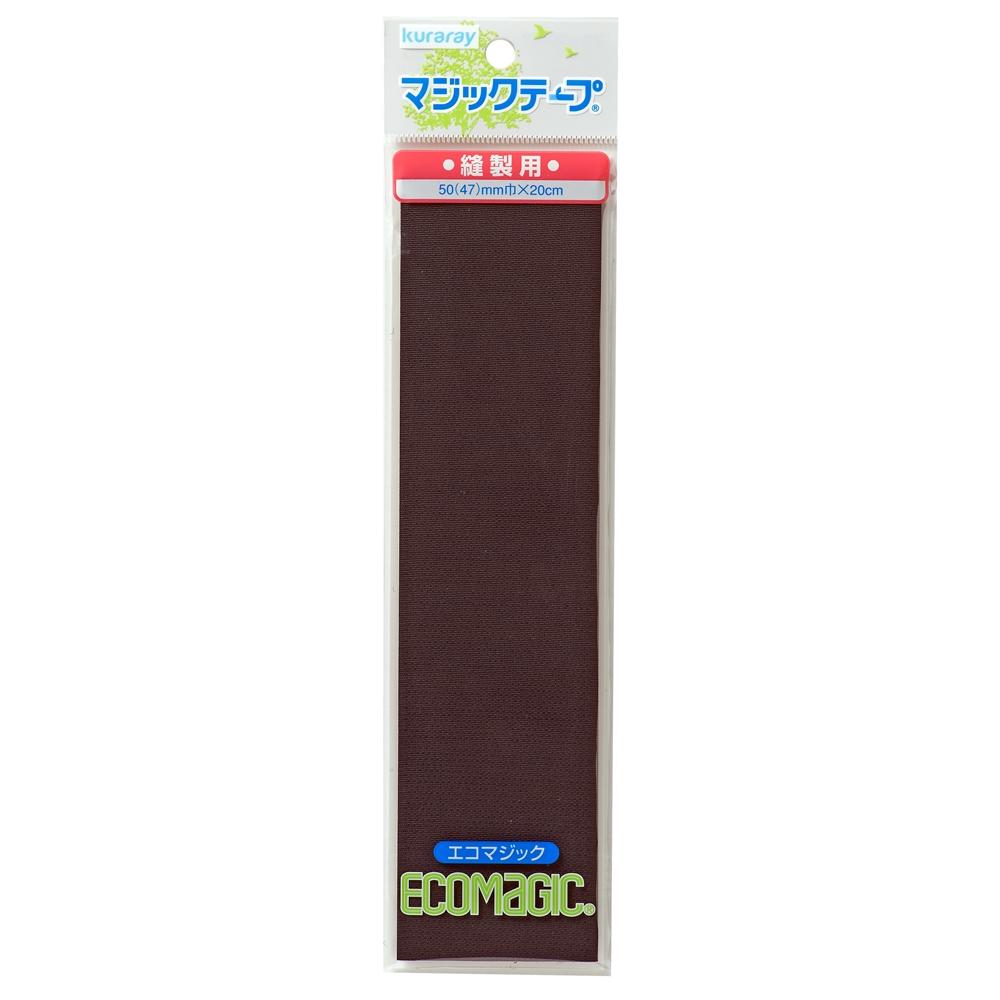 クラレ エコマジック縫製用520R 黒