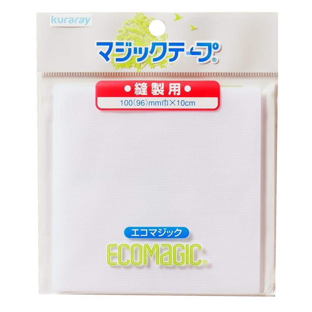 クラレ エコマジック縫製用広巾 100R 白