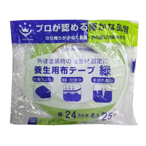 養生用布テープ 24mm×25m 緑