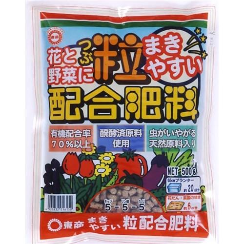 粒配合肥料500g
