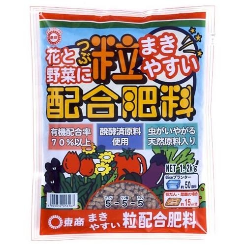 粒配合肥料1.2kg