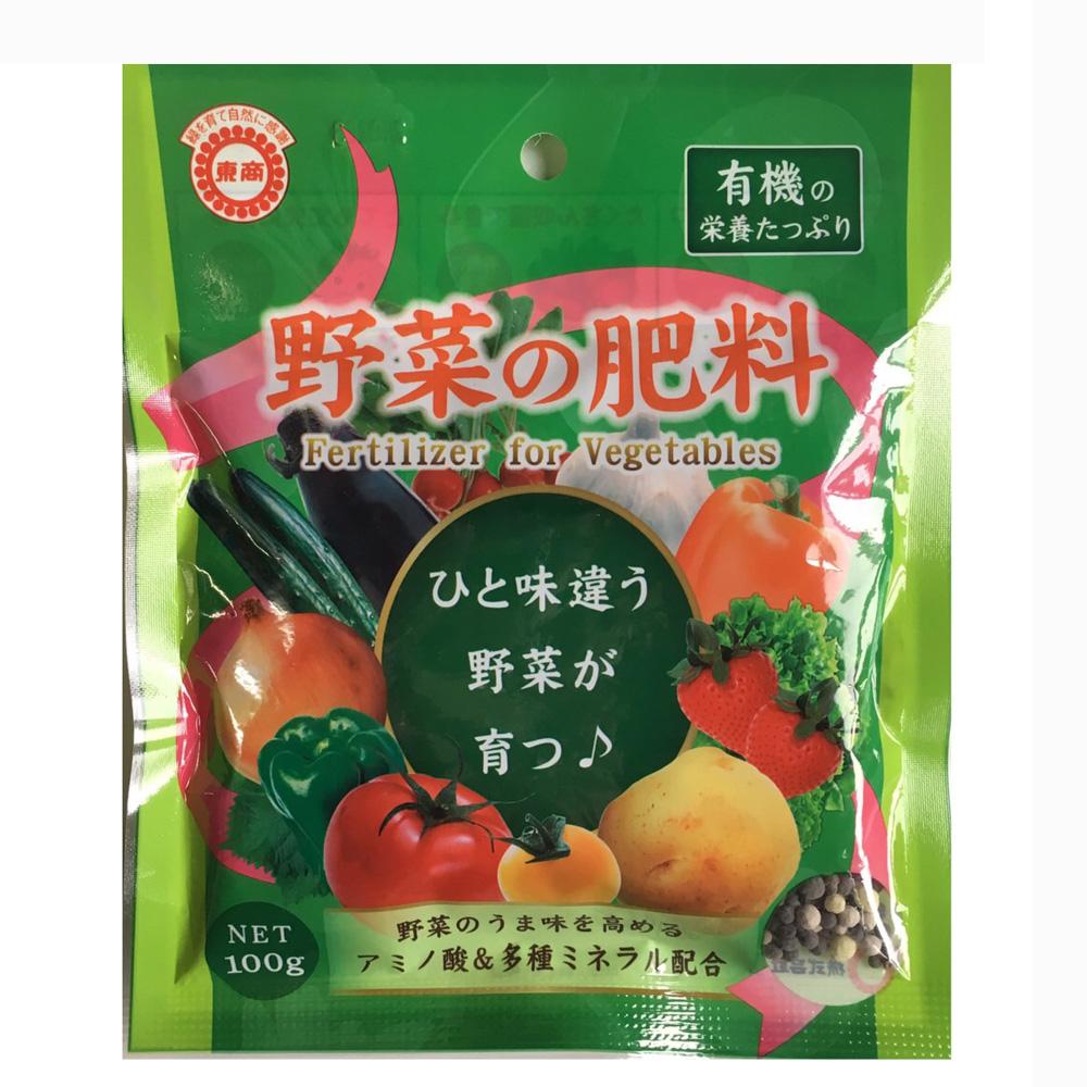 野菜の肥料 100g