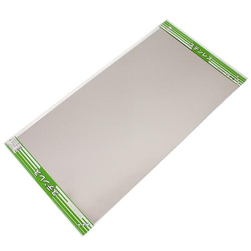 平板 ステンレス H333 0.3X455X910MM