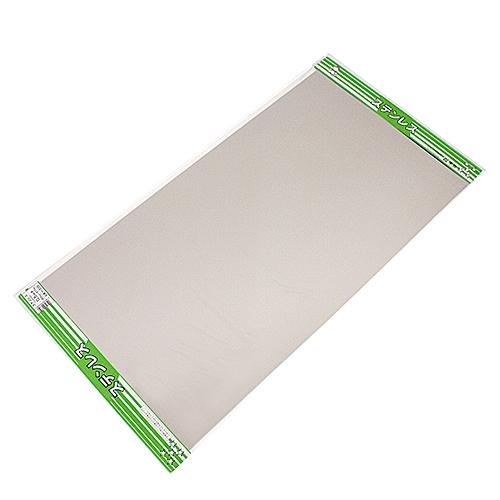 平板 ステンレス H335 0.5X455X910MM