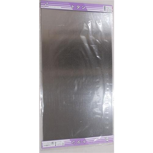 トタン板 粘着 H470 0.25X455X910MM
