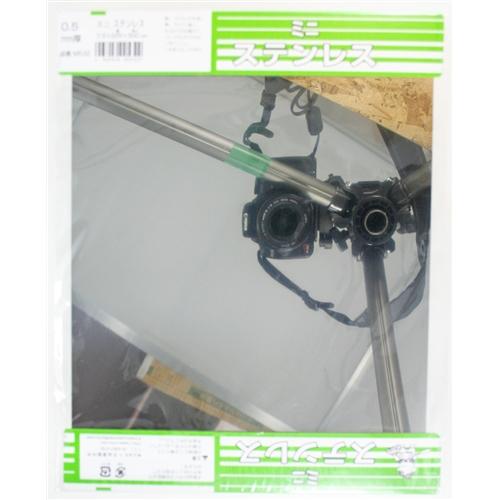 ミニ平板 ステンレス M532 0.5X225X300MM