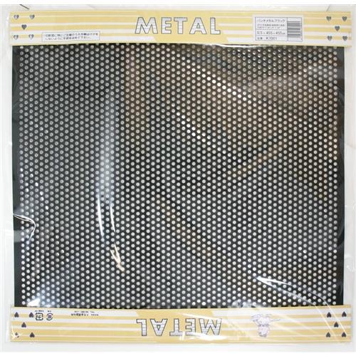 平板 パンチブラック K7001 5X0.5X455X455MM