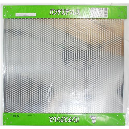 平板 パンチステン K7005 455X455MM
